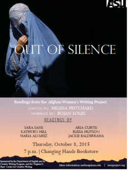 10/8/2015: Sara performed poems in Out of Silence: Poems From the Afghan Women's Writing Project
